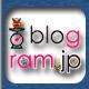 blogram ブログを成分解析して、カテゴリーごとにランキングしてあります。