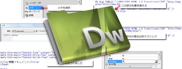 dreamweaver3