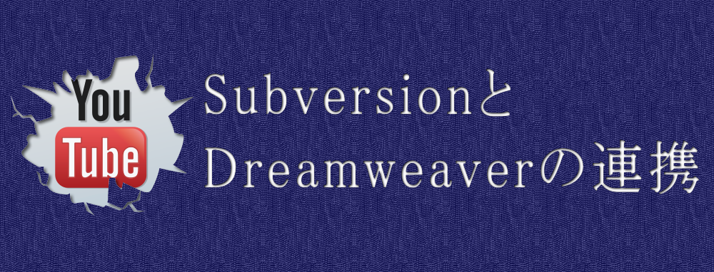 dreamweaver youtube13