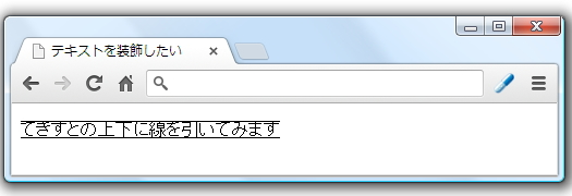 CSS辞典-テキスト | 簡単ホームページ作成支援-Detaramehp