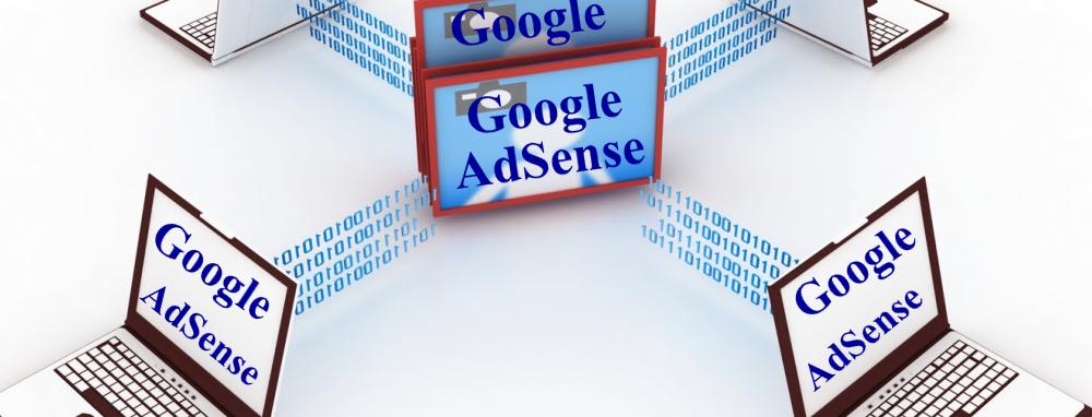 Google AdSenseオンライン セミナー