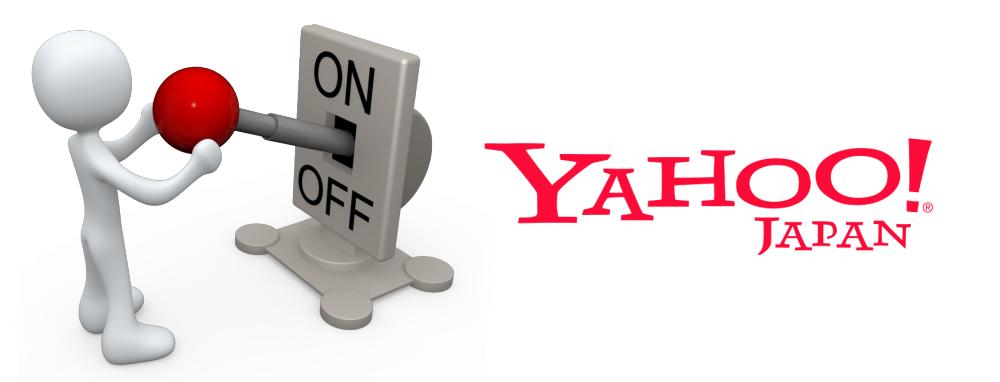 Yahoo!の検索結果がついに変わった
