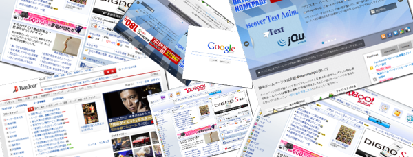 ウェブページサムネイル画像作成サービス-HeartRails Capture