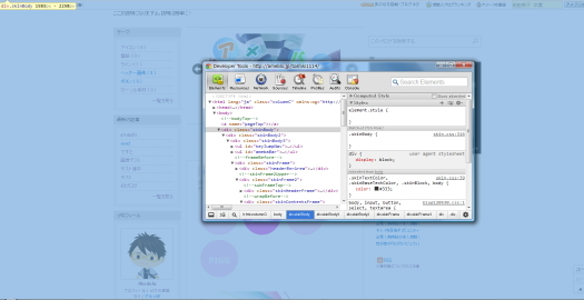Developer Tools10