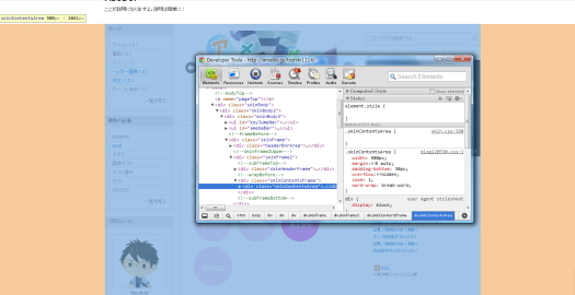 Developer Tools11
