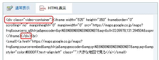 googlemapameコード