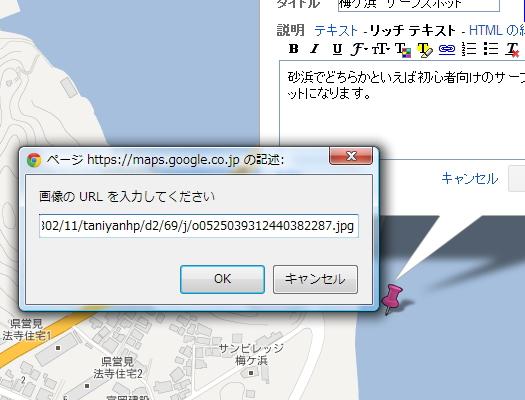 画像URL入力