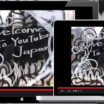 YouTubeをcssで可変にするトリック