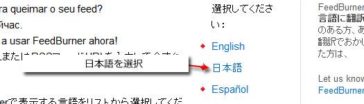 日本語選択画面