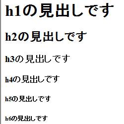 タグ6種類