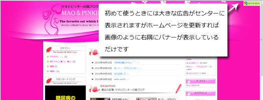 sitemix使用時のイメージ